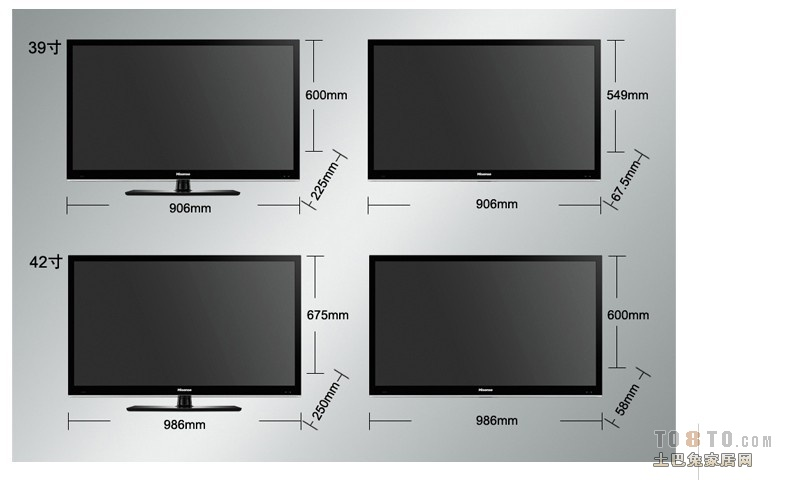 32寸电视机尺寸