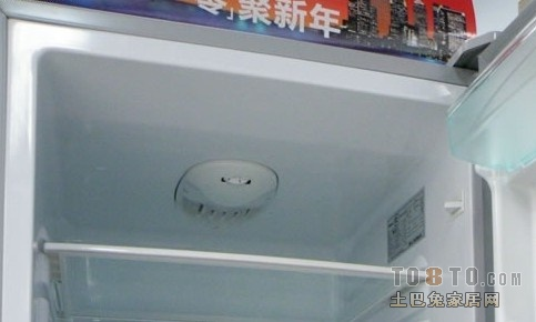 海尔智能冰箱温度调节_海尔冰箱智能模式温度图片