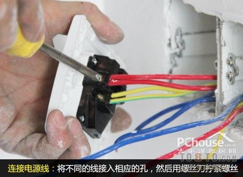 谁手上有带开关插座接线图?