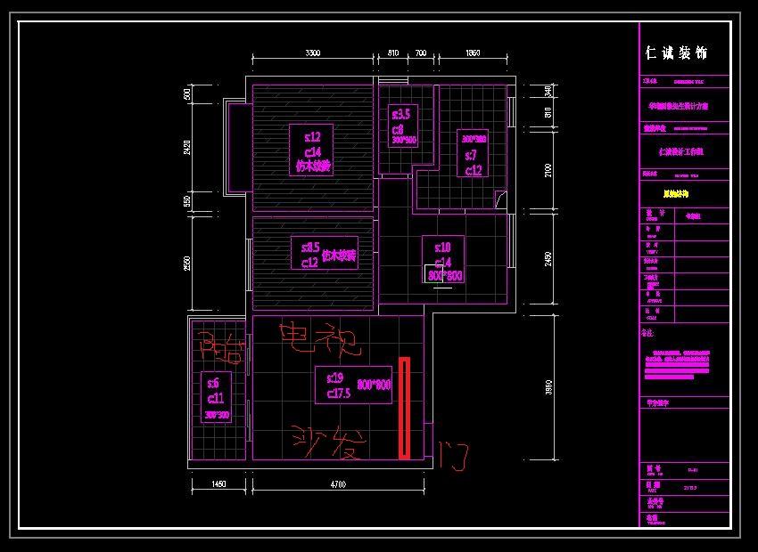 想在进门客厅处加一个玄关,带鞋柜的那种,位置放在图片红色长条那里。这个鞋柜玄关的长、宽、高多少的好