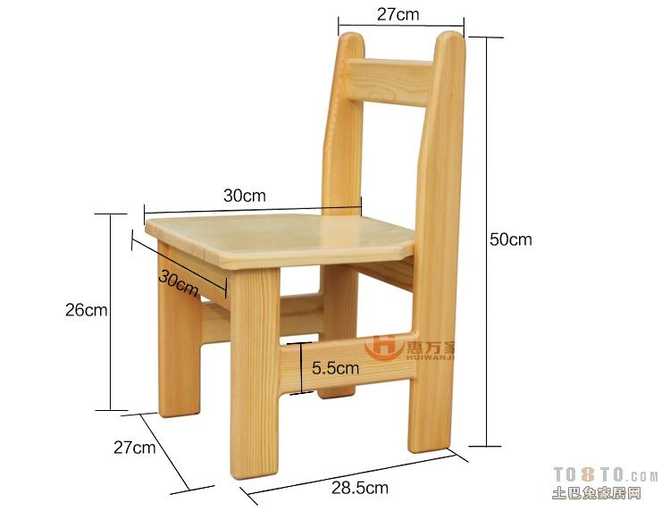 求diy小椅子的尺寸?图片