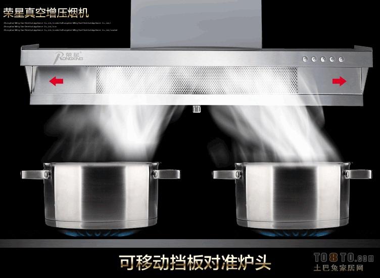 欧式抽油烟机一般参照欧美国家的饮食习惯设计,欧美人的烹饪中一般油烟产生的较少,所以小排量的抽油烟机就可以满足需要了,这也是为什么欧美国家的厨柜大多为开放式的原因之一。中式抽油烟机一般参照欧中国的饮食习惯设计,中国人的烹饪讲究多油和猛火,油烟产生的量比较大,因此必须采用大排量的抽油烟机。所以从吸油烟的能力上说,中式的更强。