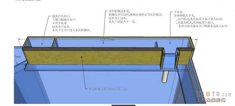 求锦鲤鱼池设计图?图片