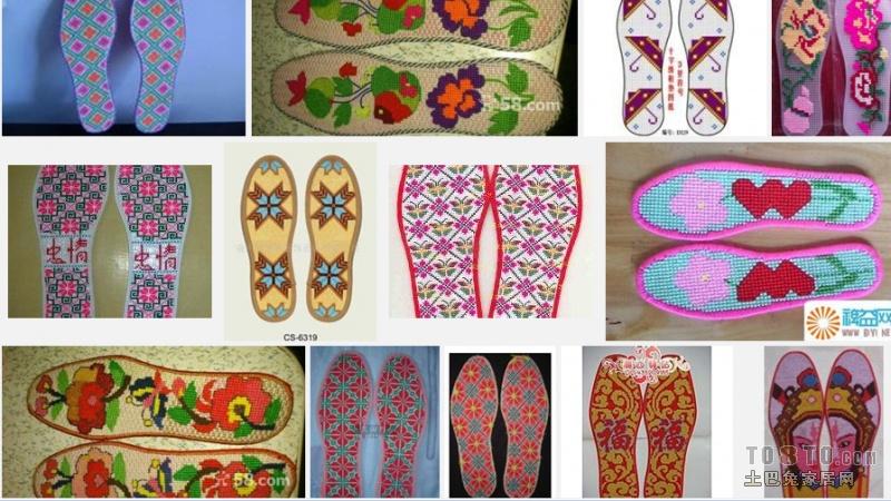 找十字绣鞋垫图案大全就去尚人