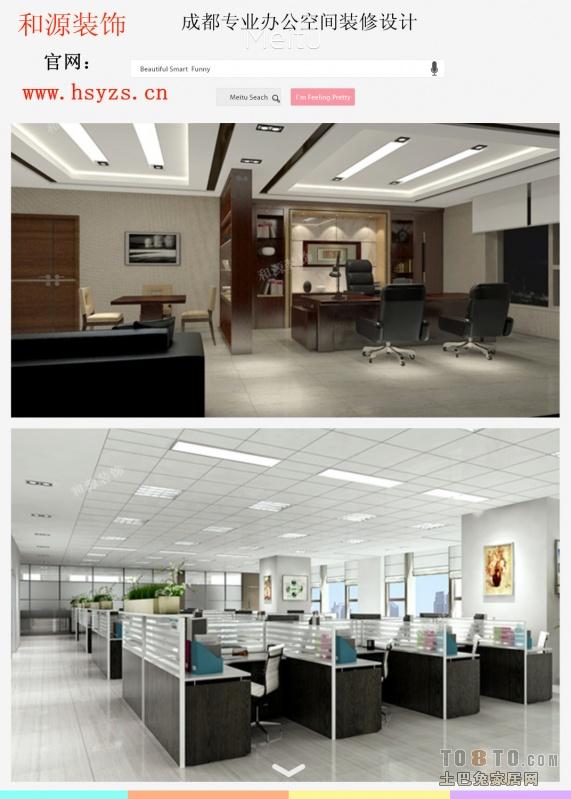 办公室照片墙设计效果图有没有啊 高清图片