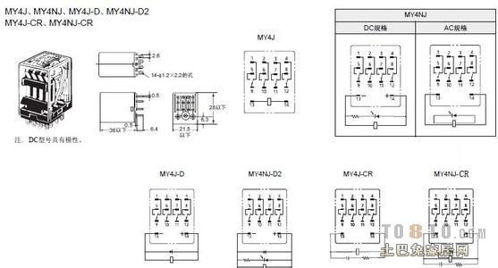 欧姆龙微型继电器接线方法是什么?