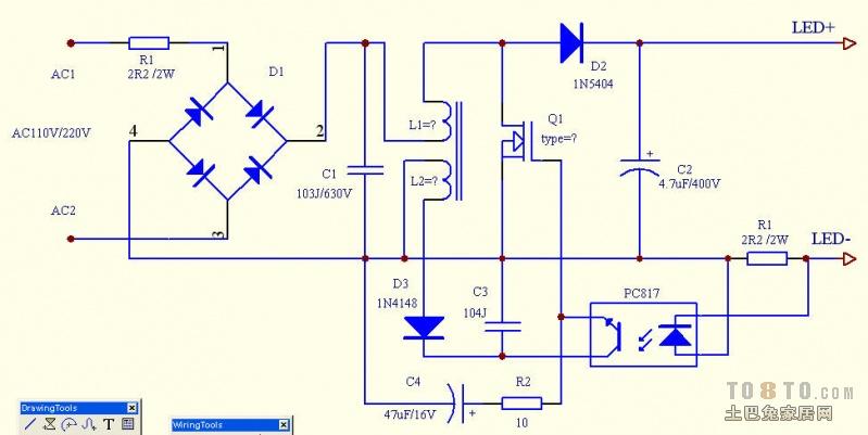 一款最低成本的led灯管升压电路图