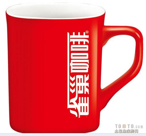 求咖啡杯矢量图?