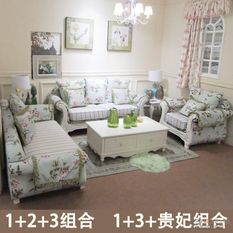 求田园风格实木沙发图片