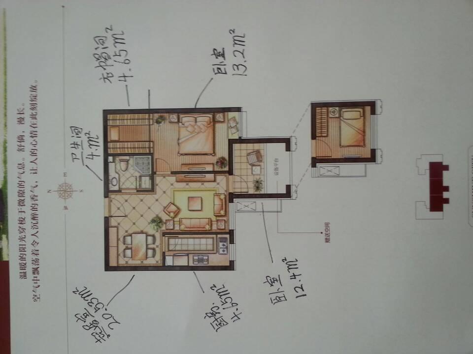 图中12.4㎡是建筑面积,实际面积是9㎡。求一张看上去不那么拥挤的简约装修效果图,谢谢了!谢谢了!