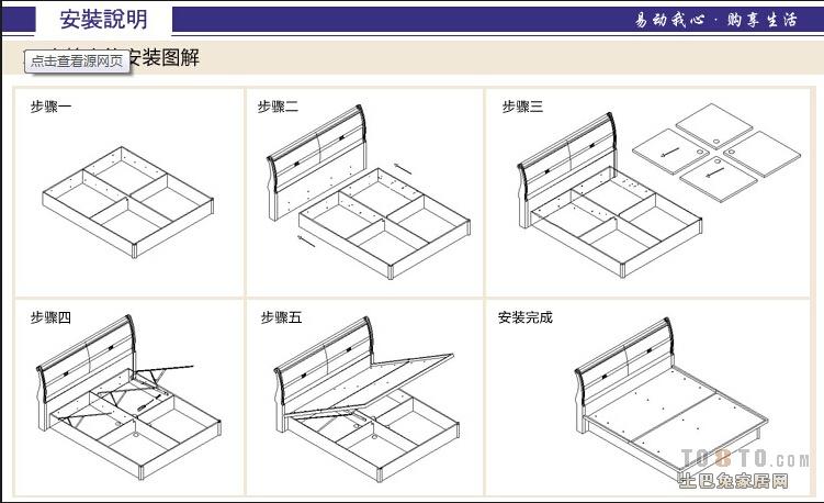 板式家具组装板式家具改色图片14