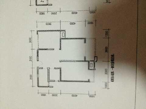 两室两厅89平米如何改三室一厅 高清图片