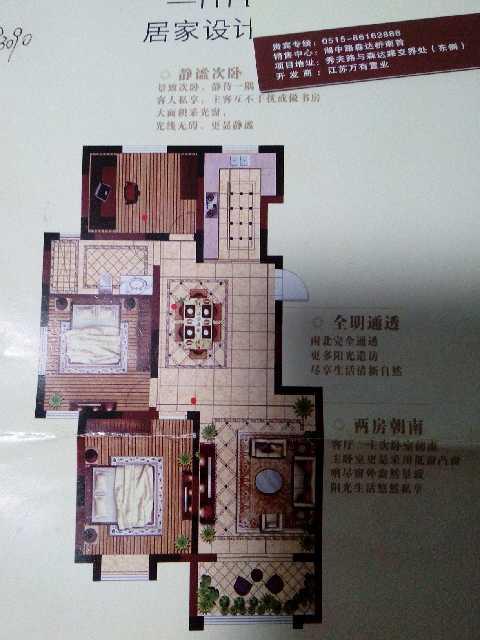 求设计方案。户型图如下。总面积117平,室内约100平