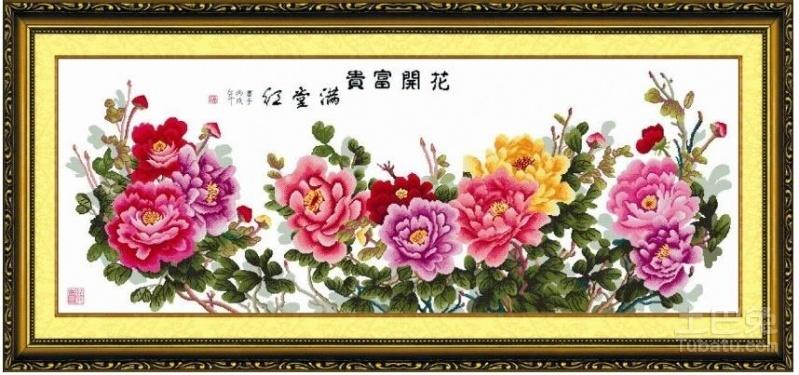 花开富贵十字绣成品价格是多少?