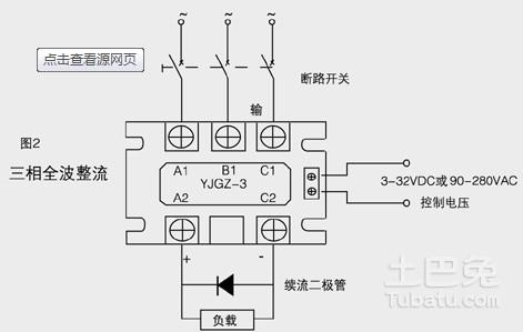 求一份dh48s时间继电器接线图