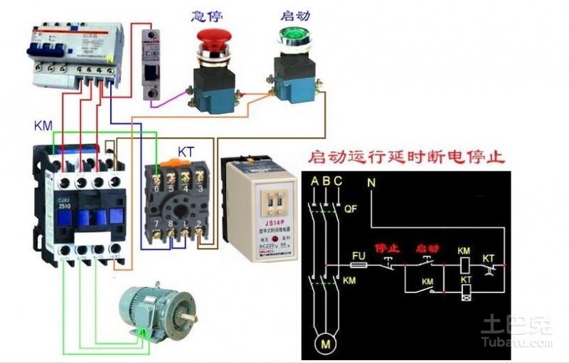 发一份220v继电器接线图