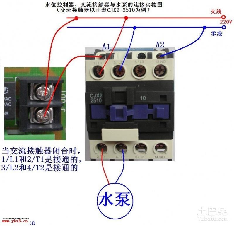 谁能给我发一份220v继电器接线图?