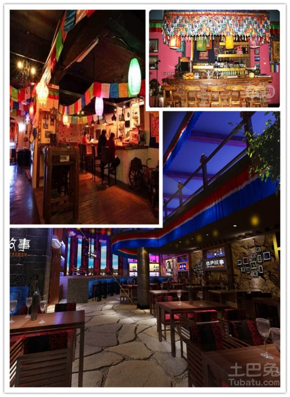 吧台后面的酒柜等上面可以放一些藏族风情的东西,也可以用彩绘装饰图片