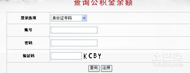 WWW_7NJJ_COM_政府官网www.tzgjj.com      查询