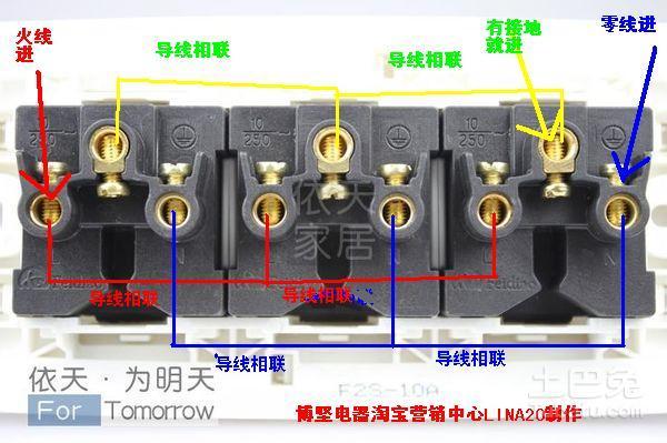 九孔插座接线应该怎么接?