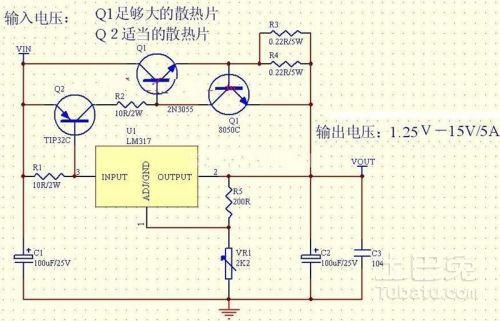 030v可调稳压电源电路图谁有