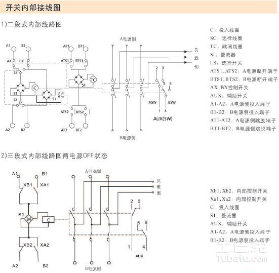 led开关电源接线图谁有