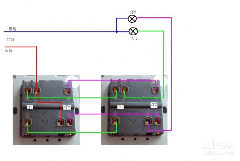 第二种接线方法:   双控开关与另一个双控开关用