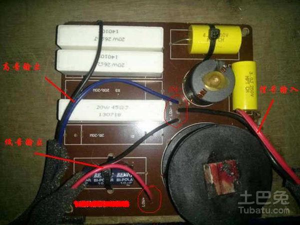 求一份音响分频器接线图图片