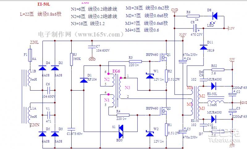 大功率开关电源原理图谁能发一份?