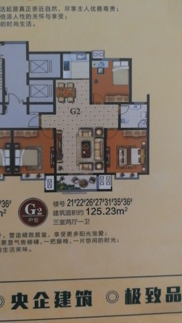 客厅墙长度3米,怎么设计可以在视觉上增大客厅?