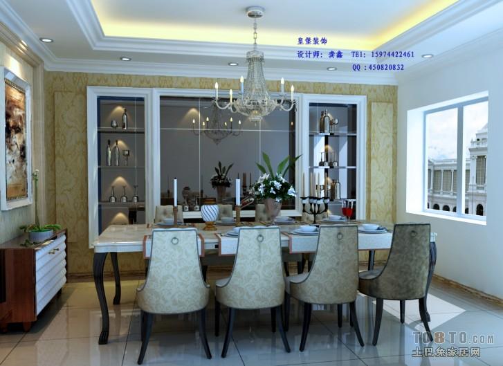 欧式别墅设计 别墅餐厅设计效果图