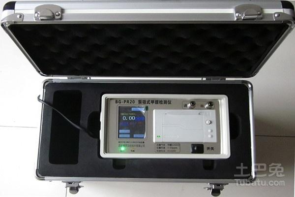 室内甲醛检测仪