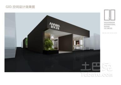安华卫浴,卫浴品牌,上海厨卫展,倒计时