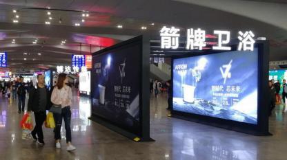 箭牌卫浴品牌营销再升级,获中国国际广告大奖
