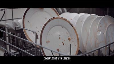 欧派橱柜在国际太阳能竞赛中拔得头筹