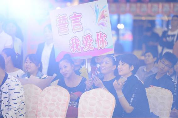 情歌王子誓言与NI一起玩转特大盛惠!