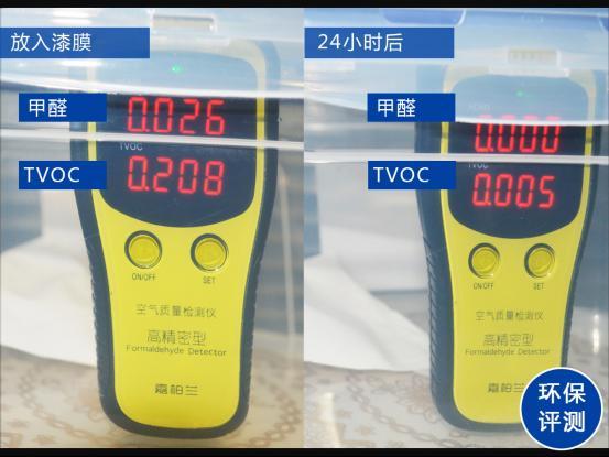 土巴兔-华润纯境A 评测1015终稿2145.png