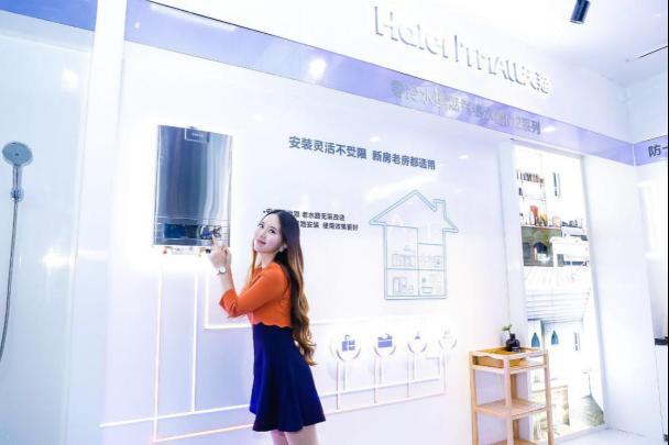 1016【新闻】中怡康:三管零冷水热水器成行业高端增长点 (1)807.png