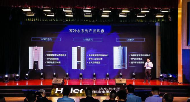 1016【新闻】中怡康:三管零冷水热水器成行业高端增长点 (1)543.png