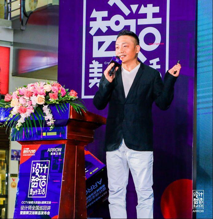 (发布版)箭牌卫浴携手孟建国巡演南京463.png