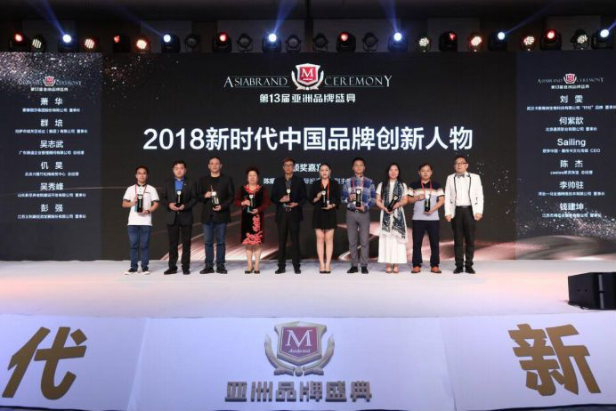 蒙娜丽莎揽亚洲品牌盛典双料大奖316.png