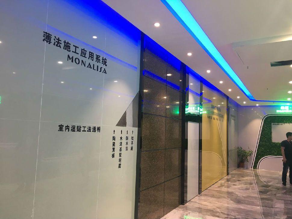 中国(武汉)陶瓷薄板应用技术中心盛大开业