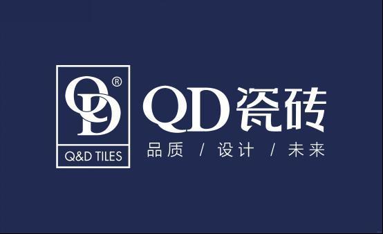 梅州QD瓷砖:11月18日共同见证开业奇迹!