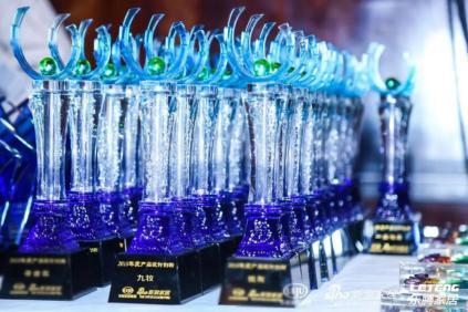 连夺三奖,九牧用创新铸造行业标杆