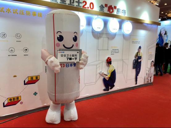 """""""日丰杯""""2018中国供暖大会圆满落幕!"""