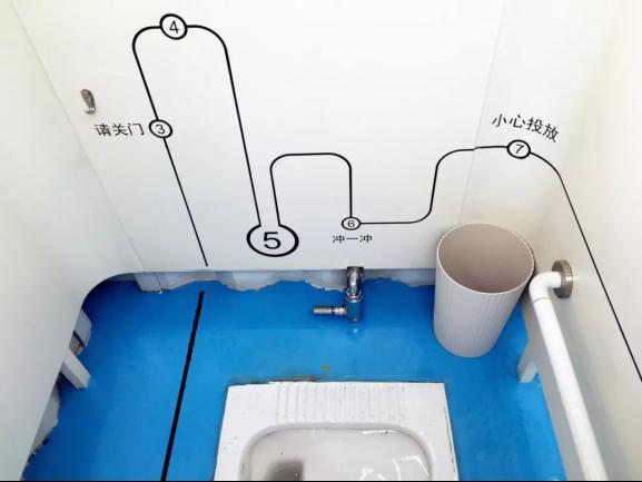 九牧厕所革命再出发!全国首个校园示范点落地