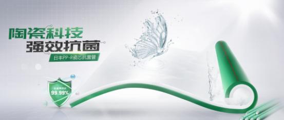 水管品牌哪个好?日丰管品质、服务、口碑俱佳