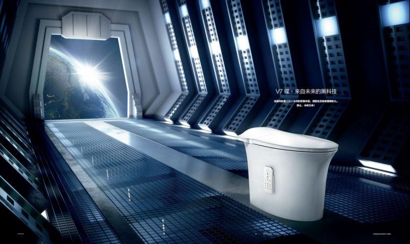 5G时代来临,箭牌智能马桶引领卫浴新时代