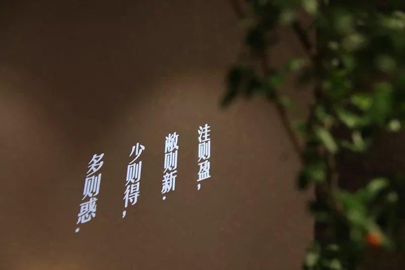 CIFF广州大咖设计说 玲珑侯正光 不多不少
