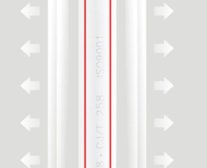 水管选择日丰安芯管,您可以更放心!